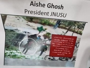 You mean her, Aishe Gosh, JNU goon of AISA, who under police investigation and caught bon camera with mask pic.twitter.com/ZW7XVsbtUh