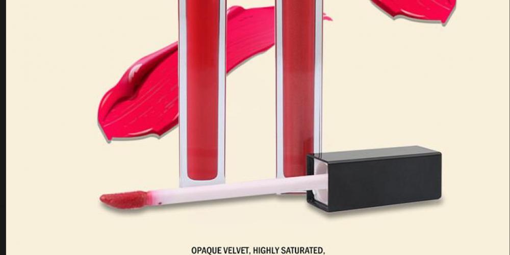 #lipgloss Ruby Gal