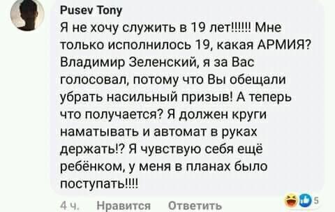 """""""Це політичний жест"""", - Разумков про """"відставку"""" Гончарука - Цензор.НЕТ 3135"""