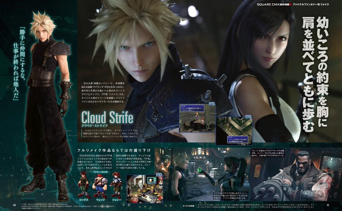 Cloud and Aerith pages in the June 2019 Famitsu, with OG clerith moments between him and Ti/fa (censored to not upset her fans) #FF7R <br>http://pic.twitter.com/CBBQKMZmO5