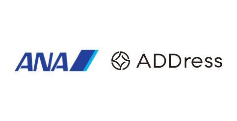 全国のゲストハウスに月額4万円から住めるサービスを提供してるADDressが、全日空との取り組みを発表。月3万円の追加料金で、ANA国内線の指定便に限り月2往復できるように。片道7500円だからかなり安いですね。/航空券サブスクリプションサービスの実証実験を開始します