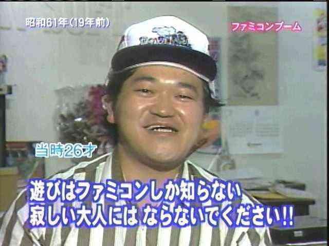フジヤマさんの投稿画像