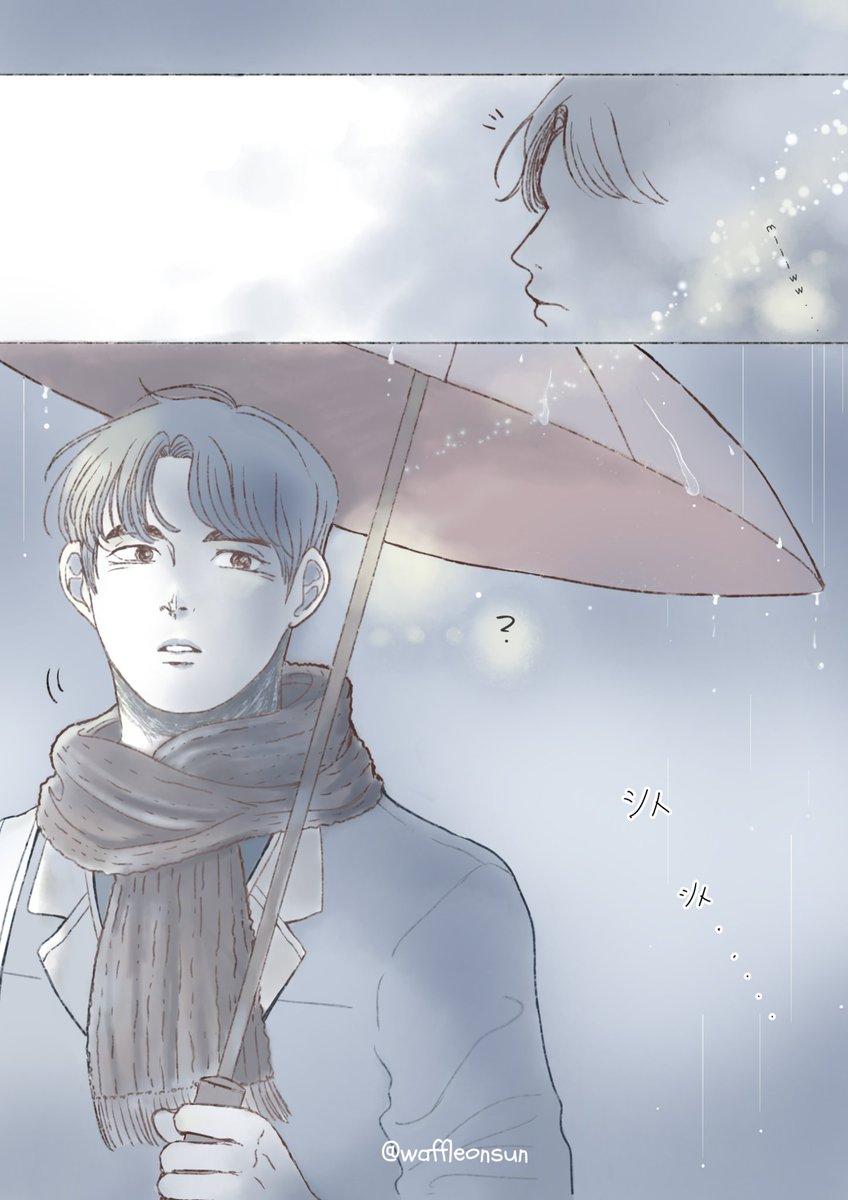 """Rain & Abandoned Kitten""   #RainyDay #JJP #Jinyoung   Happy weekend guys~<br>http://pic.twitter.com/zpIaYevodM"