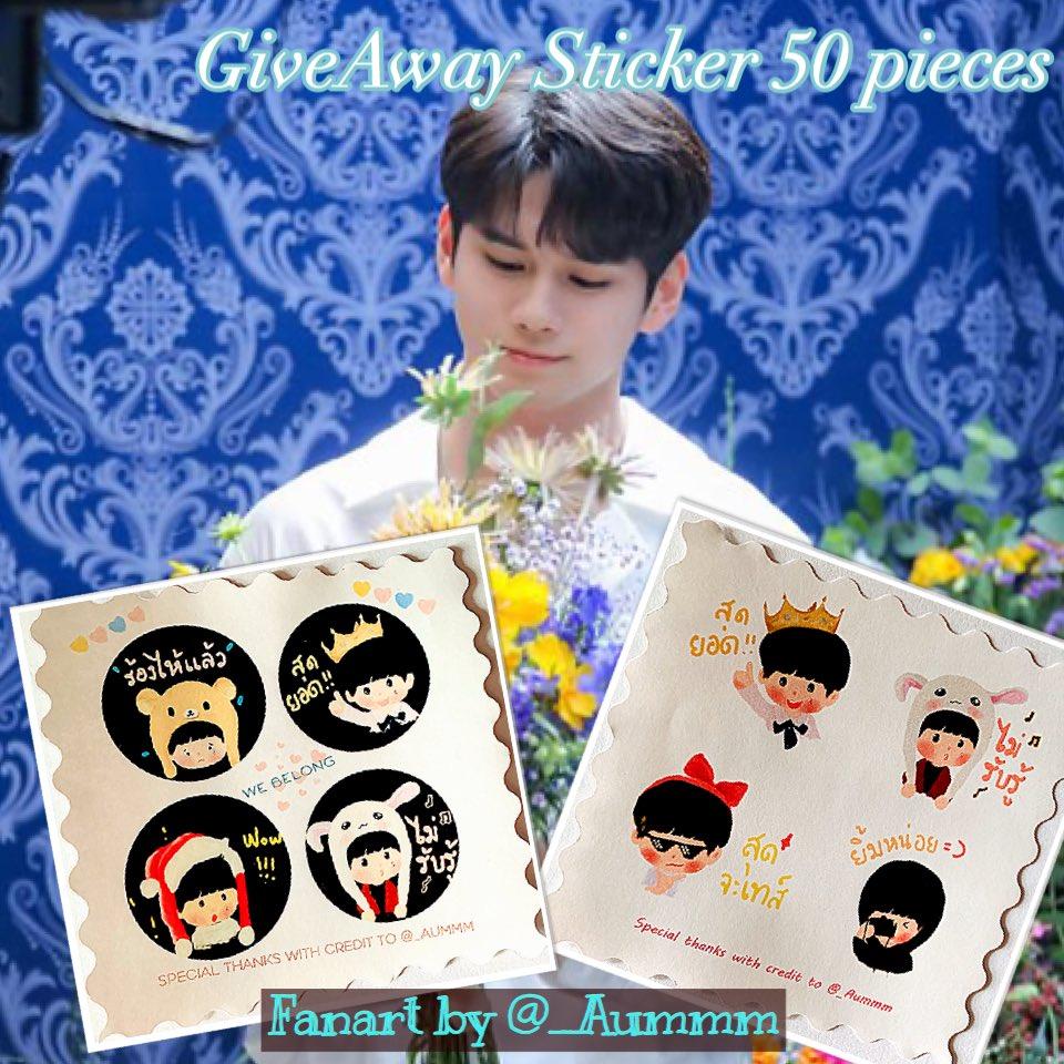 Give Away #WEBELONGinBKK  Sticker 50 units   Special thanks with credit to @__Aummm กับ Fanart น่ารักๆ  ขออภัยที่ไม่ทันทำไดคัทนะคะ   @ Thunder Dome 18 Jan 2019<br>http://pic.twitter.com/UGIRH2qR1L