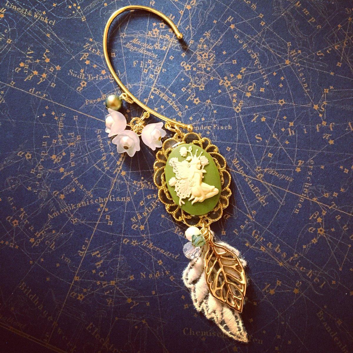 妖精のイヤーフック こちらはラヴィ様に納品予定です。pic.twitter.com/audjzAmDRi