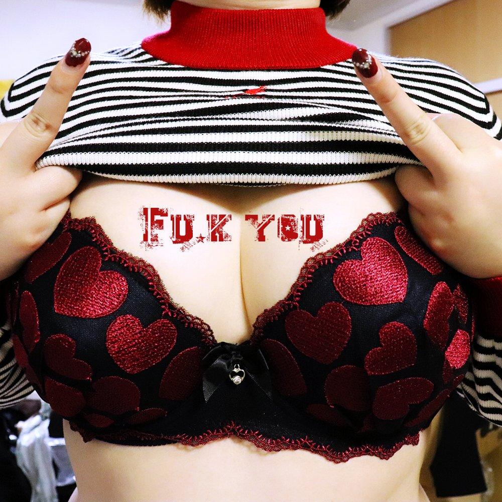 @takumitoxin 「あなたは女性のスタイルとして完璧でないがチャンスありますよ」と言える立場に何故あなた自身があるのか、ということがはなから頭から無いのが私には理解できないし、引き合いに出されるのも腹が立つんですよね~。根… https://t.co/4kE1wWrgyf