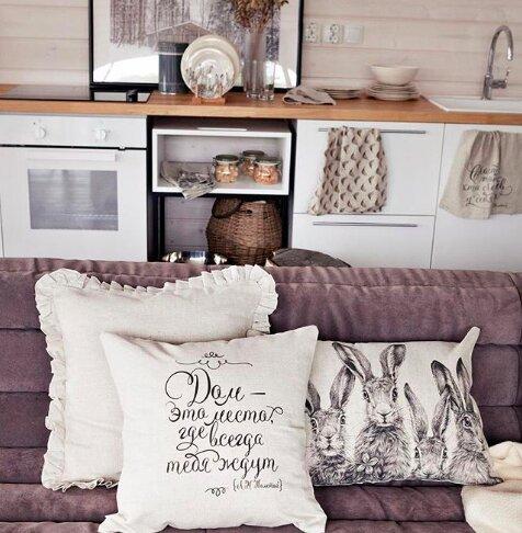 Дом - это место, где все тебя ждут (Л.Н. Толстой)  Подушка декоративная   #follow4like #razverni #amazing #магазинподарков #подарок #необычныйподарок #лучшийподарок #разверни