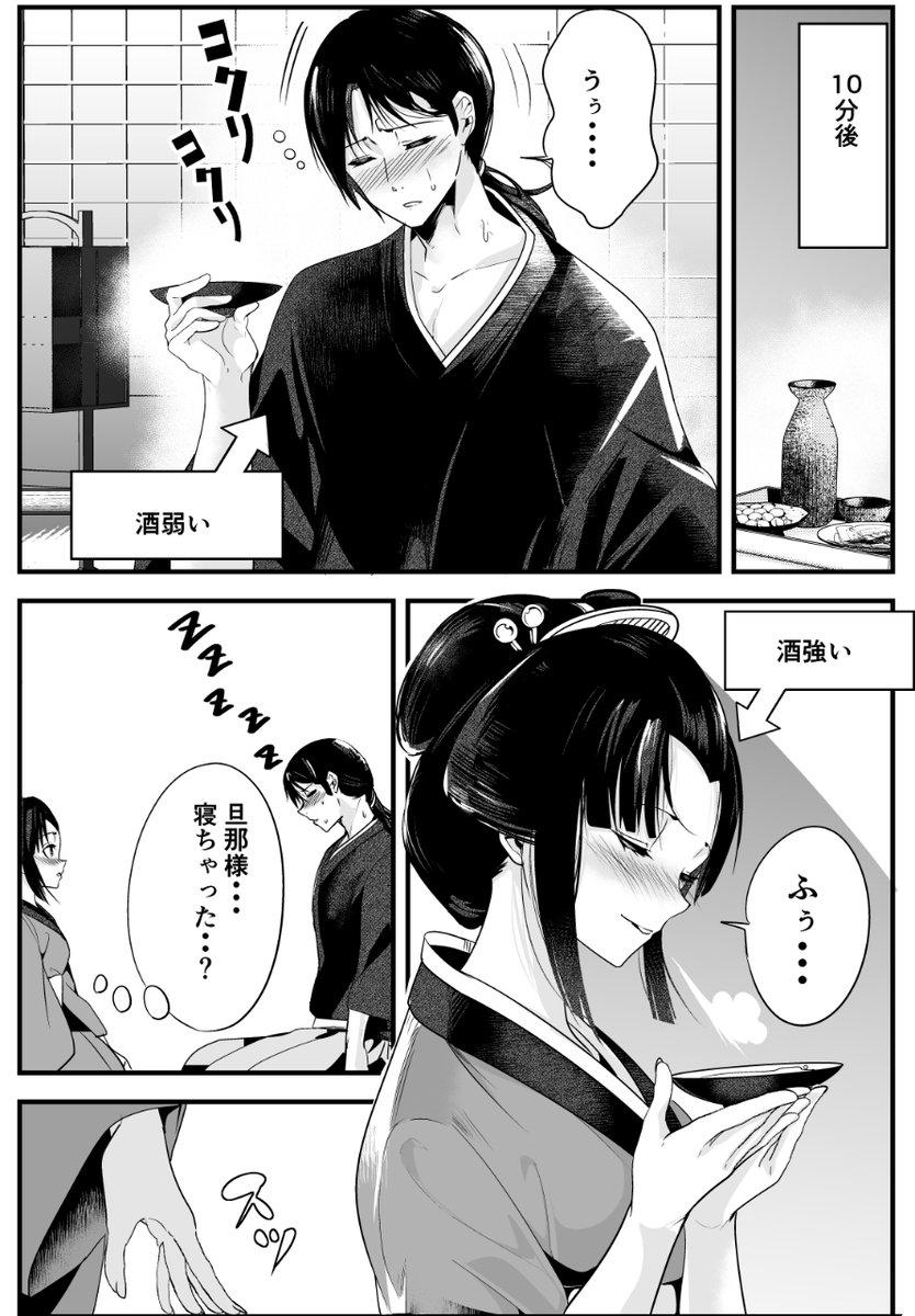 マツモトケンゴ/4巻11月8日発売!さんの投稿画像