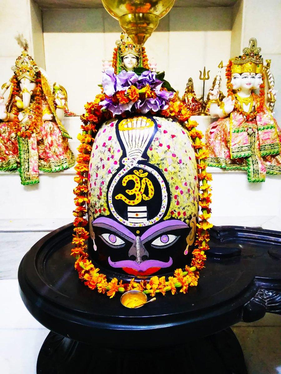 #ॐ_नमः_शिवाय 🌼🌹🌺अकाण्ड-ब्रह्माण्ड-क्षयचकित-देवासुरकृपा विधेयस्याऽऽसीद्यस्त्रिनयनविषंसंहृतवतः।। सकल्माषःकण्ठेतवनकुरुतेनश्रियमहो। विकारोऽपिश्लाघ्योभुवन-भय-भंग-व्यसनिनः।। #Om_Namah_Shivaya 🙏🙏 आज के भव्य श्रृंगार दर्शन 💓🙏💓 #Shiv #Shiva #Shringar #Devbhoomi #JSPLAngul #Odisha
