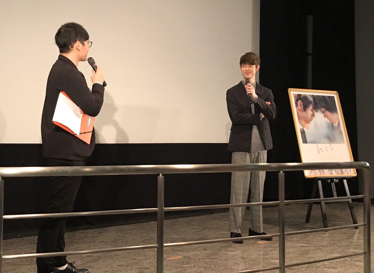 映画「his」大阪キャンペーン2日目 シネ・リーブル梅田さんでの舞台挨拶ありがとうございました! 大阪の熱量をたくさん感じることができました✊ このあと、FMcocolo「PRIM STYLE SATURDAY」13時台〜に出演し… https://t.co/EkZMNF13CJ