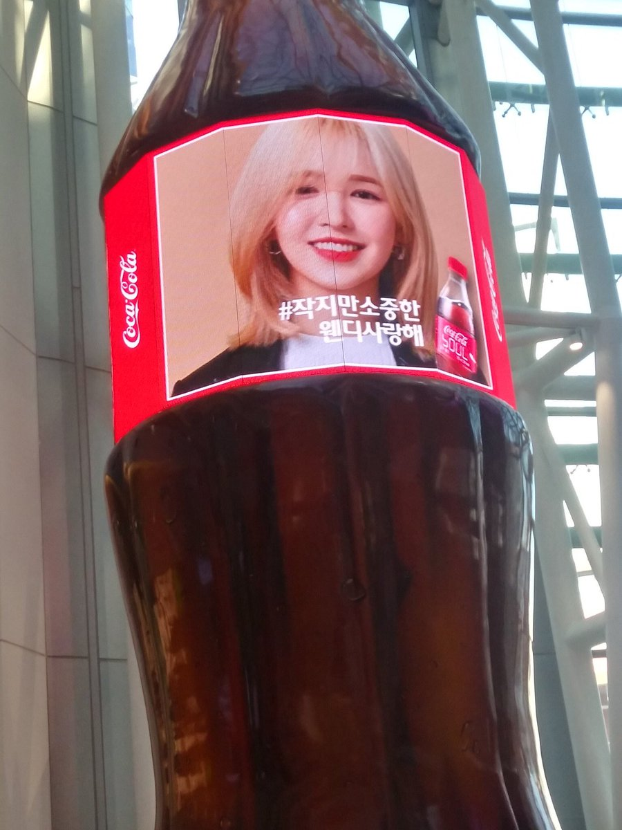 Coca-Cola: Go to this event and endorse Coca-Cola  Seulgi: How do I make this about Seungwan? <br>http://pic.twitter.com/p5i3FMWoEi