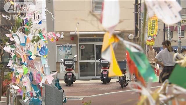 【リハビリ続け】交番襲撃され重体だった巡査、仕事復帰へ 大阪・吹田去年6月に交番で男に刺され、一時は意識不明の重体となっていた。当面は吹田警察署で事務を担当するという。