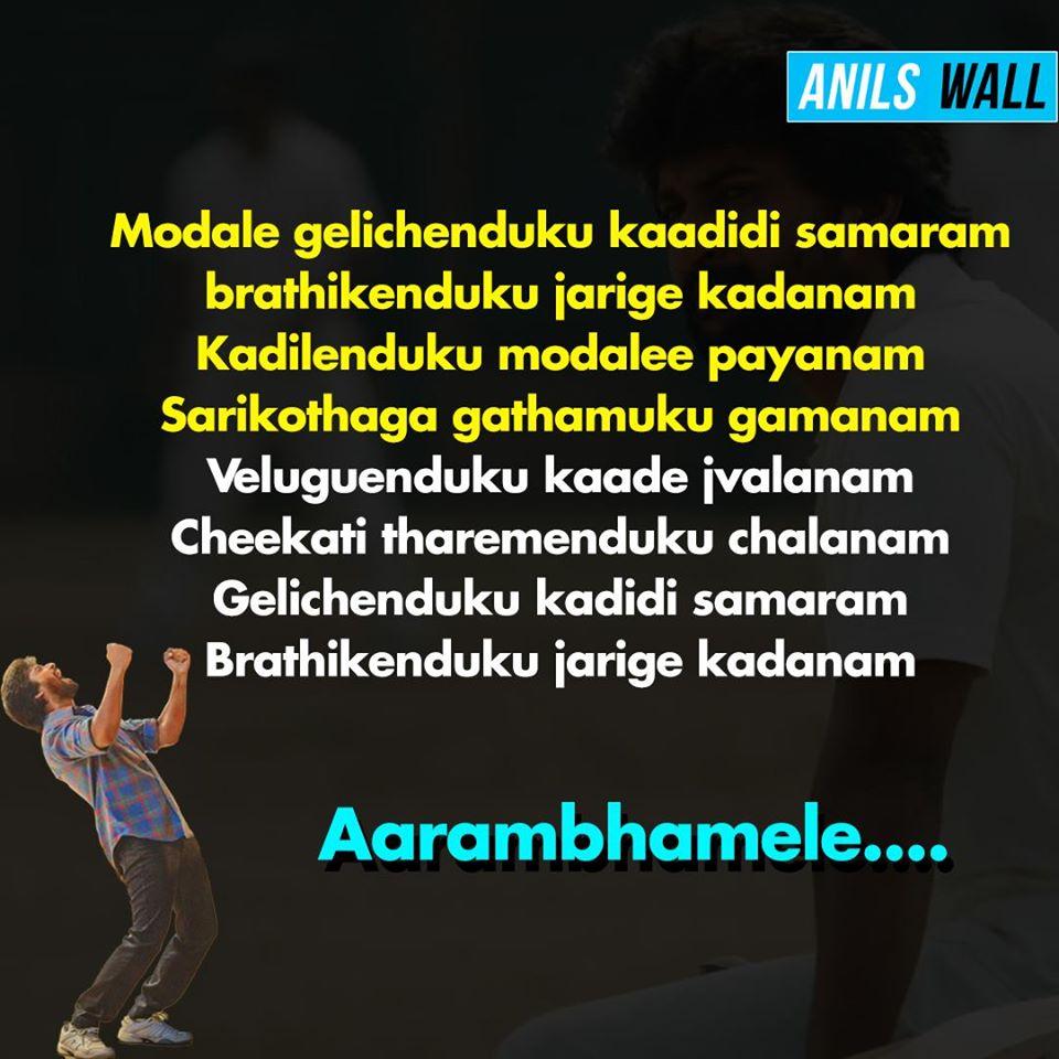 #FirstPost #Aarambhamele.... from Jersey Actor Nani Anils Wall #nani #telugucinema #Tollywood #SarileruNeekkevvaru #AlaVaikunthapurramulo #SaturdayMorning #jersey #telugu #TeluguFilmNagar #SaturdayThoughts #anilswall #cinemalovers #Cinemanewspic.twitter.com/uB6JwrOcHl