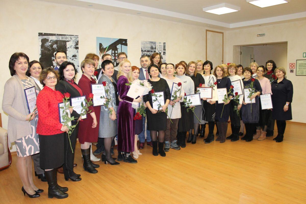 фото всех работников администрации города усинска норме