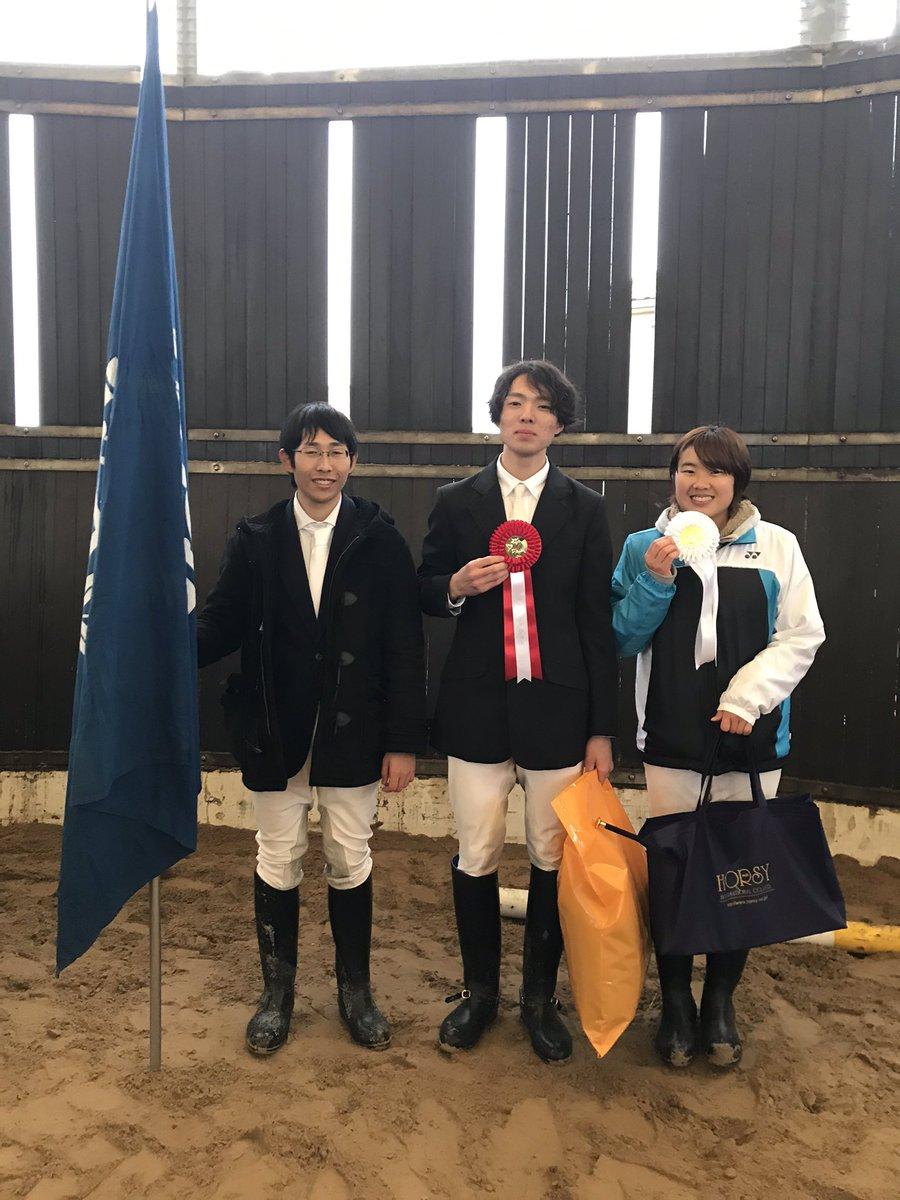 本日は日本大学馬術部主催の六会ホースショーに出場しました! 雪の中大変でしたが、選手の思い出に残る1日となりました 日本大学馬術部の皆様、貴重な経験をありがとうございました。pic.twitter.com/1qShjNbLEK