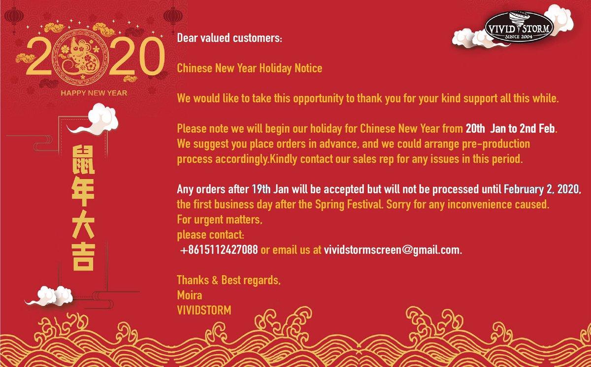 Vividstorm holiday notice!!! #ChineseNewYear2020  Chinese New Year festival notice! #projector #projectionscreen #vividstorm #projectorscreen #alrscreenmotorized #electrictensionfloorscreen #ultrashortthrow #USTprojector #bestprojector #homecinema #hometheaterpic.twitter.com/wvf18NpiwY
