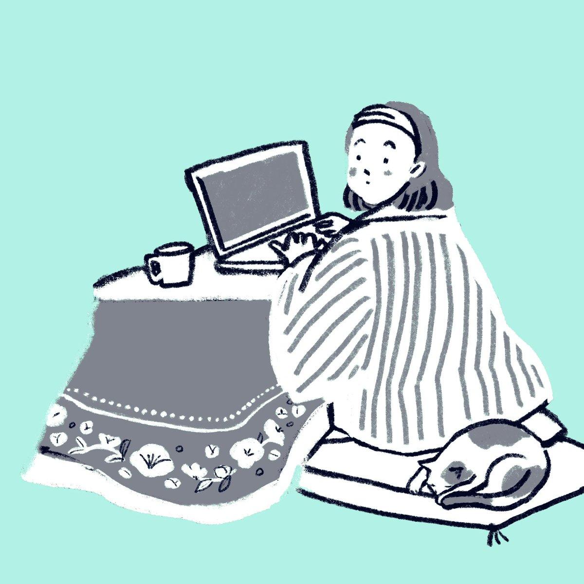 オシャレな雑誌で、「在宅でお仕事している女性」とのお題に、この絵を出したらおそらくボツになった模様!笑あれーおかしーなー、私はコレなんだけどなぁー