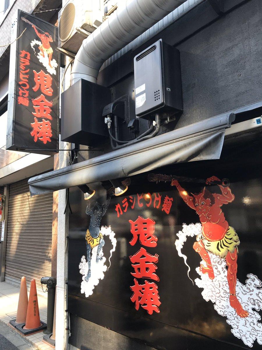 明日のお昼決まりpic.twitter.com/MLXNSgAmog