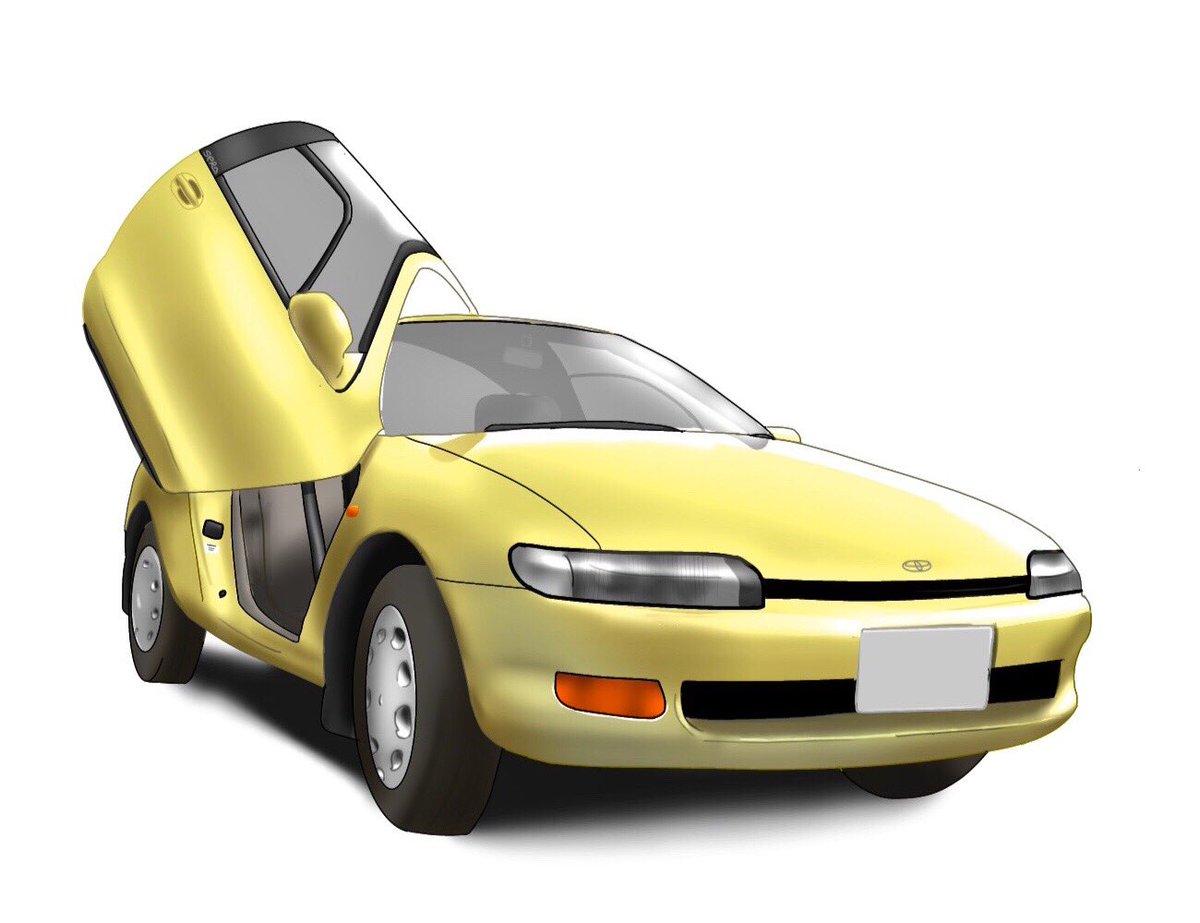 test ツイッターメディア - #トヨタ  #トヨタセラ  トヨタの謎車、セラ描きました。モデルは自分の。忘れられがちだけどワテクシ、セラも乗ってますのよ。 https://t.co/dZDzfpWibi