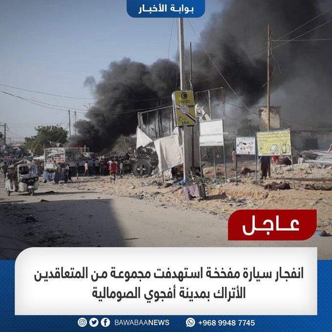 Έκρηξη παγιδευμένου οχήματος στόχευσε  Τούρκους εργολάβους  κοντά στο Μογκαντίσου στη Σομαλία.ΦΩΤΟ