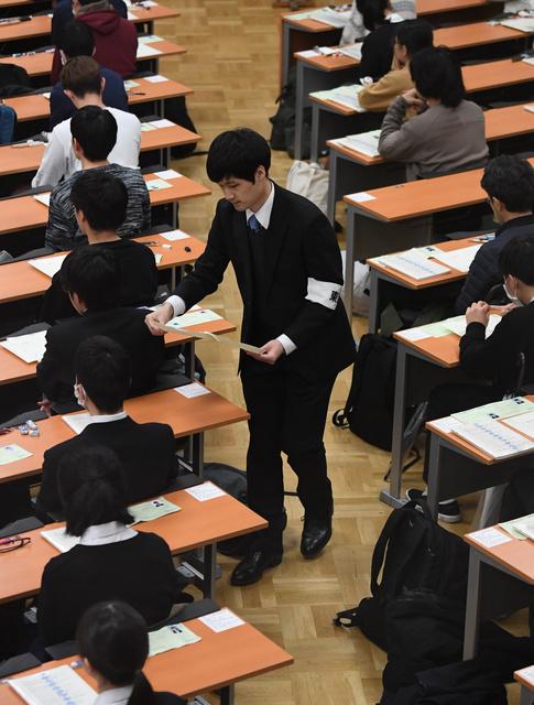 【発表】センター試験、世界史Bの1問を全員正解に大学入試センターは世界史Bの一つの問題について、受験者全員に得点を与えると発表した。詳細は18日の試験終了後に発表するという。