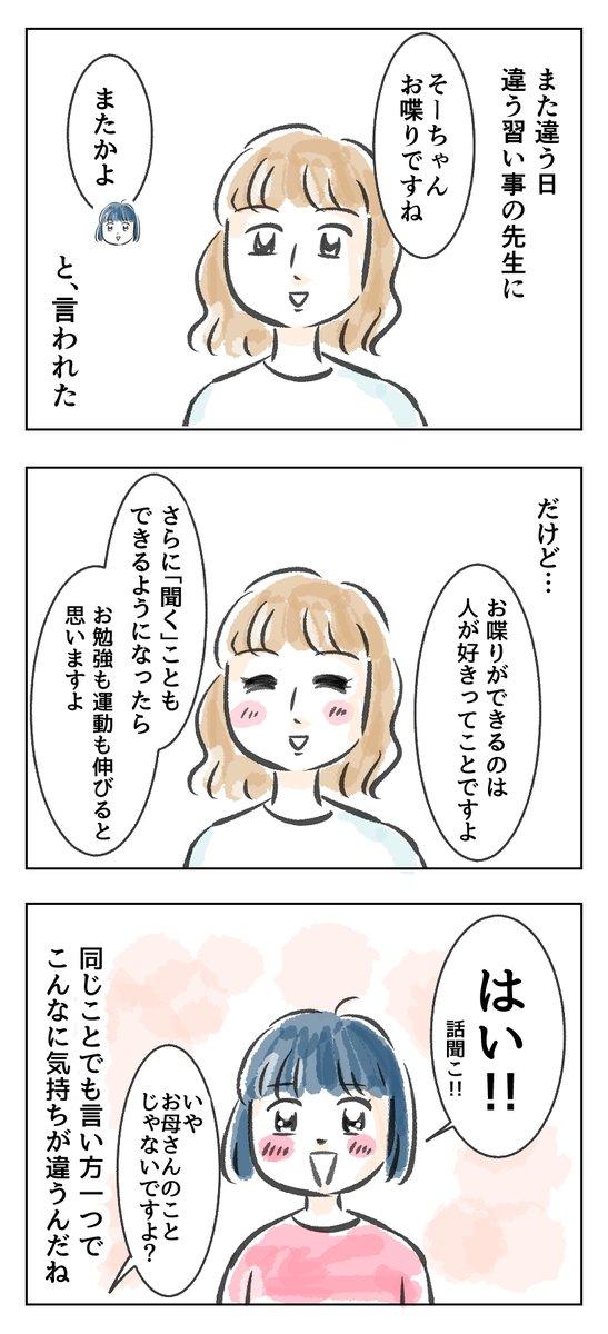 カワグチマサミ@隙あら連載準備さんの投稿画像