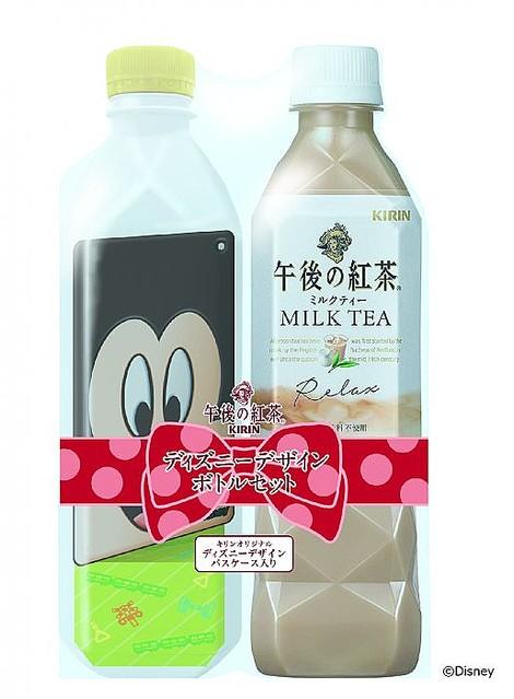 【駅限定】ディズニーキャラのパスケース付き「午後の紅茶」が登場!パスケースは全6種。JR東日本エリアの「NewDays」やJR東海エリアの「キヨスク」などで販売されます。