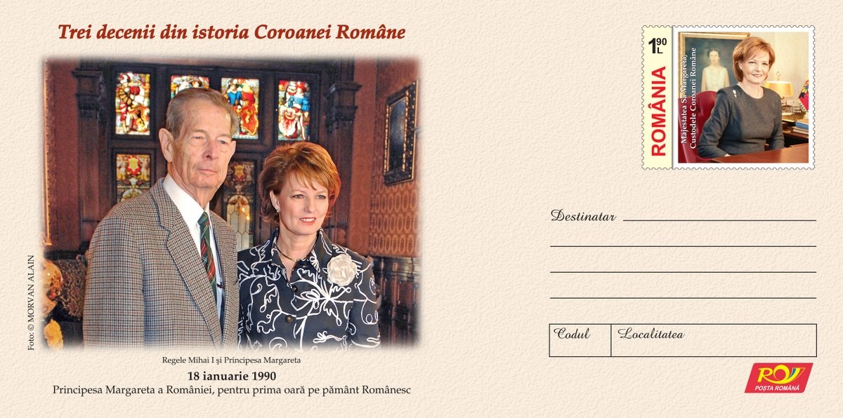 #OTD: in 1990 Princess Margareta of #Romania stepped for the first time on Romanian soil. #Romfilatelia has issued a #postal stationery on this occasion. Available today in #Bucharest, #Bacău,#Brașov, #ClujNapoca, #Iași & #Timișoara http://ow.ly/3dlK50xYb7E  #philately @The_RPSLpic.twitter.com/wd2D4fWpWD