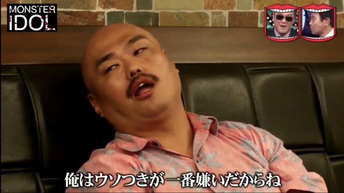 クロ ちゃん モンスター アイドル