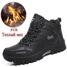 Men's Winter Snow Boots -Warm -High Quality -Waterproof -Shoes 39-47