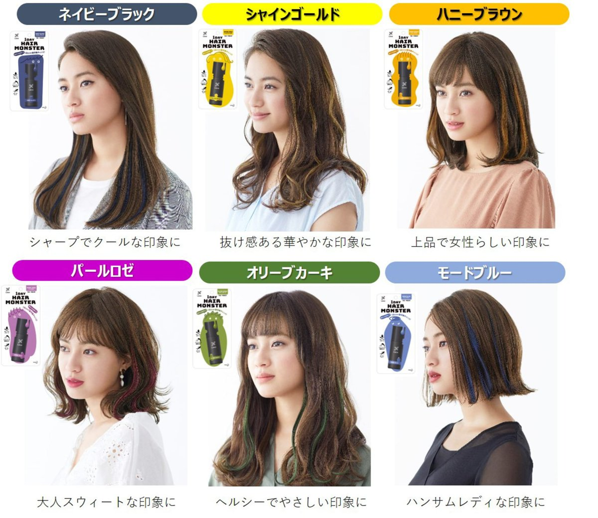 FASHIONSNAP.COMさんの投稿画像