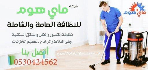 شركة تنظيف مكيفات بالرياض غسيل مكيفات بالرياض تنظيف مجالس سجاد كنب موكيتpic.twitter.com/O4vT4ciOF8