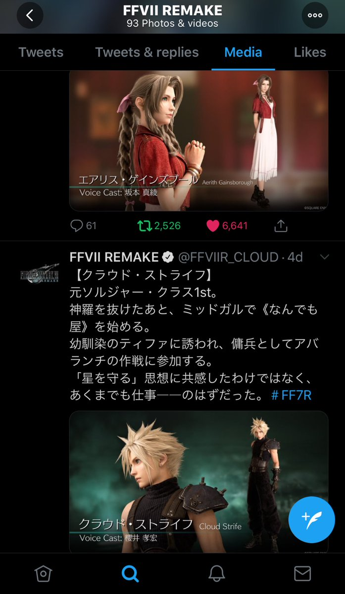 Cloud and Aerith being published together in the #FF7R twitter account @FFVIIR_CLOUD<br>http://pic.twitter.com/ZO6qCeb8hq