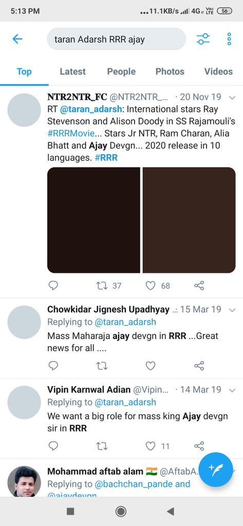 This year @ajaydevgn  Taanaji Bhuj Rrr Maidaan..  Extended cameo Sooryavanshi and Gangubai pic.twitter.com/qIDfVaIECV