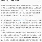 Image for the Tweet beginning: #アニメのミッションスクールを紹介 #アニメで知ろうキリスト教  【リリアン女学園】  #マリア様がみてる の舞台であるカトリック系の女子校。所在地は東京都武蔵野市。 姉妹(スール)という独自の制度があることで有名。詳しくは画像2枚目参照。  中の人はまだマリみてを観てません。
