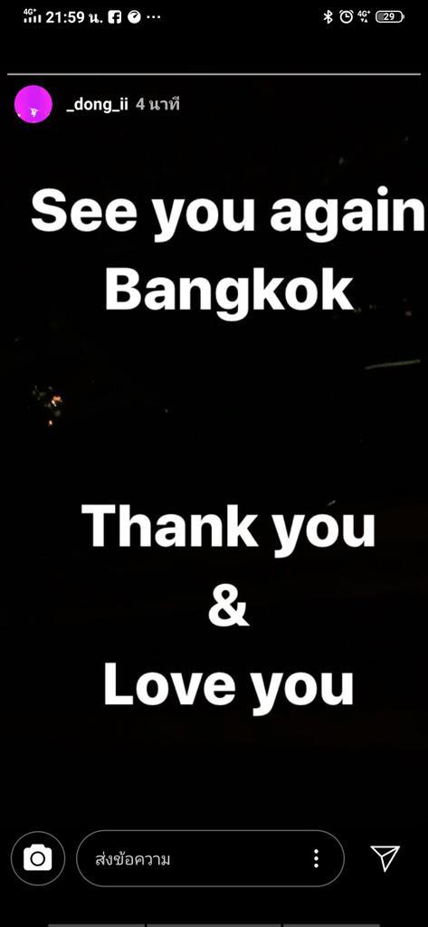 See You Again iKON - LOVE iKON From iKONIC #iKONxAPPLEWOODFESTA<br>http://pic.twitter.com/C3aHXZ710I