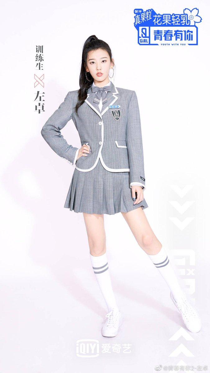 จัวจั่วคือหน้าเก๋อะ ไปส่องเว่ยป๋อแปปเดียวเจอตกเลย มีเสน่ห์มาก👏🏻💙🤍  #YouthWithYou #QingChunYouNi #青春有你 #IdolProducer3 #左卓
