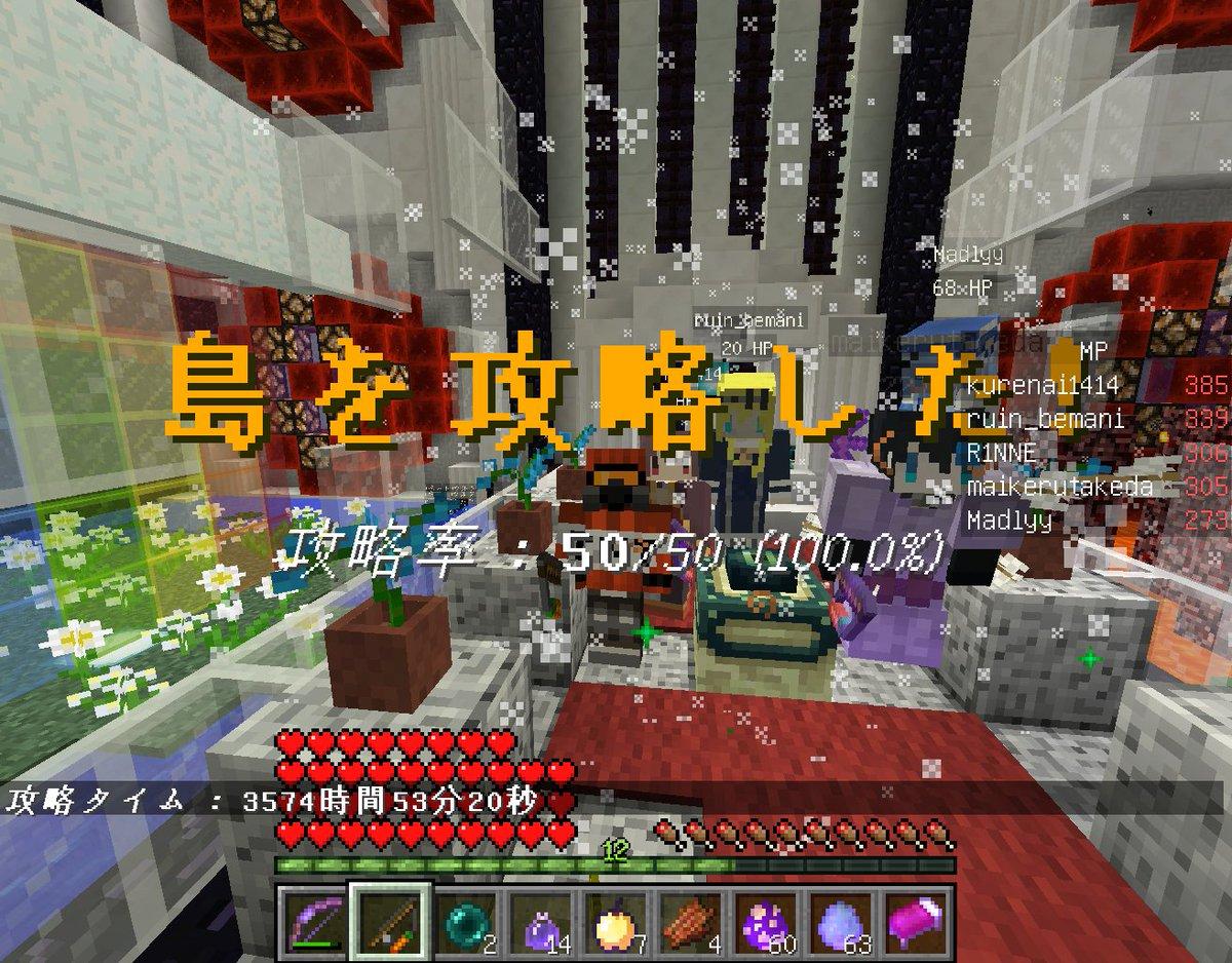 伊都楽マイクラ部でThe Unusual SkyBlock攻略したぞー!! 長かった~~~