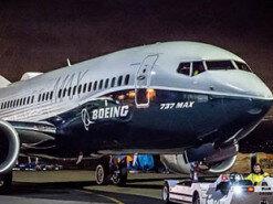 В программном обеспечении Boeing 737 MAX найдены новые уязвимости http://mykiev.net/hi-tech/v-programmnom-obespechenii-boeing-737-max-najdeny-novye-uyazvimosti/…pic.twitter.com/aUZdJmxxVd