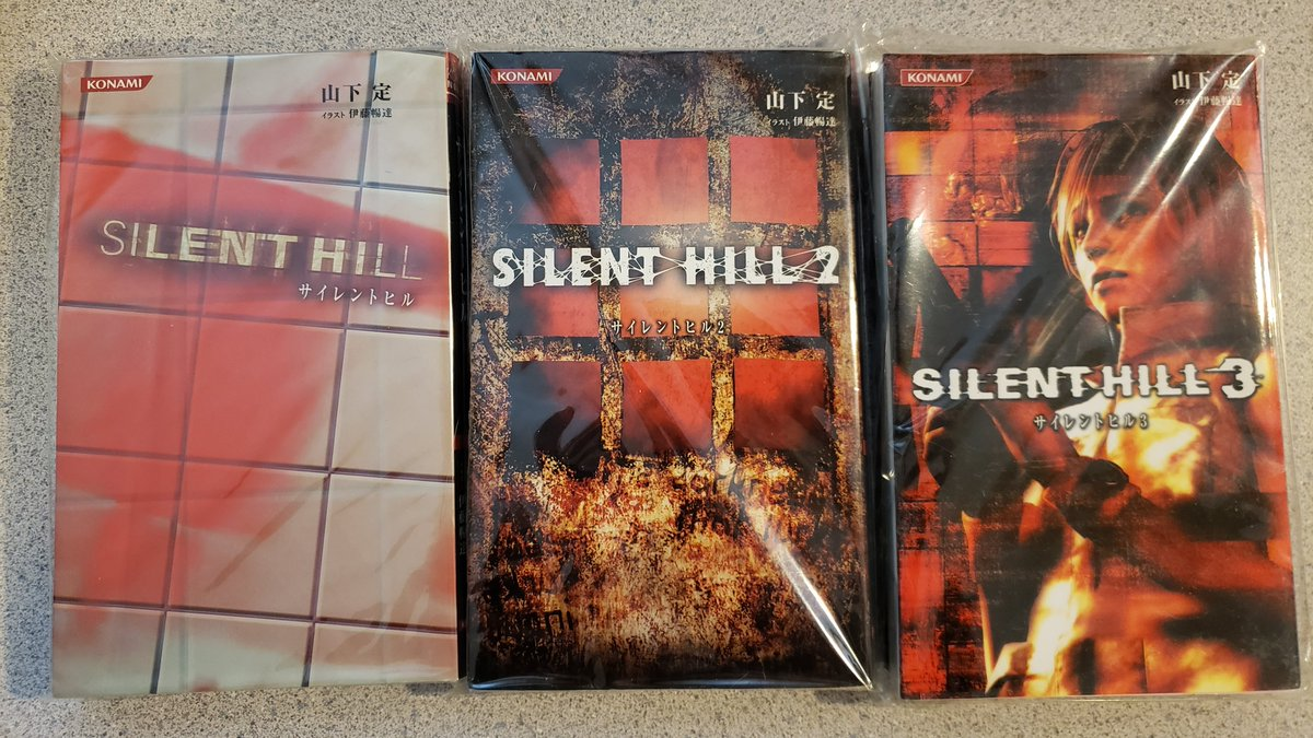 My Silent Hill サイレントヒル On Twitter I M Learning Japanese