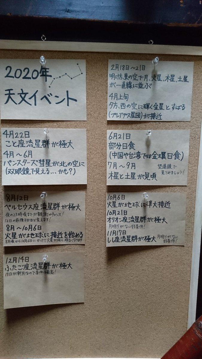takamiishigoya photo