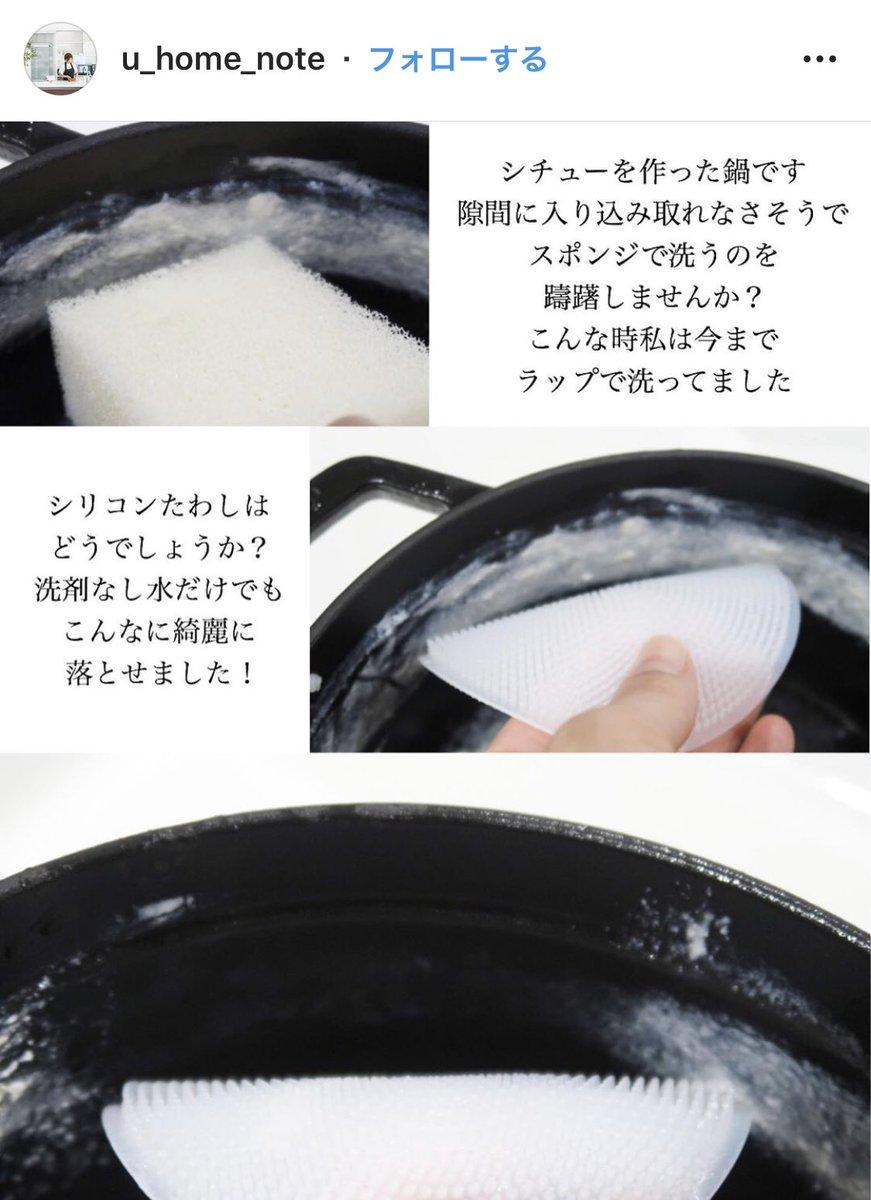 すぐに乾くから衛生的!3COINSで販売されてる、シリコン製の食器洗いたわしが良さそう!