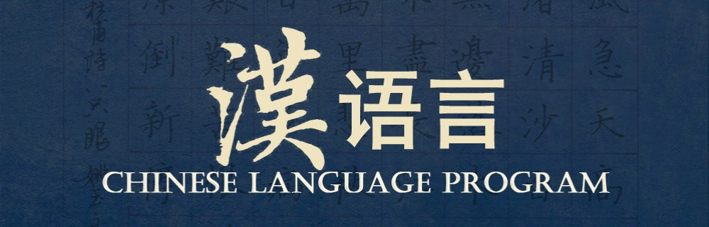 Confucius China Studies Program 2015 China Schooling | Study in China for International Students   #studyabroad #chinaschooling #studyinchinaforinternationalstudentspic.twitter.com/ZQBvnfHbDt