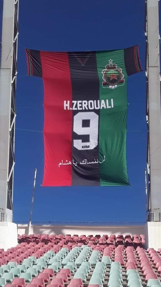 We got sent these over on Facebook by someone from Morocco.Fans of FAR Rabat, the club Hicham was playing for when he lost his life, have created this giant shirt in his memory.