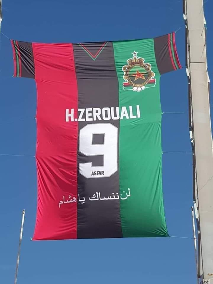 One more image from the official FAS Rabat Facebook page.