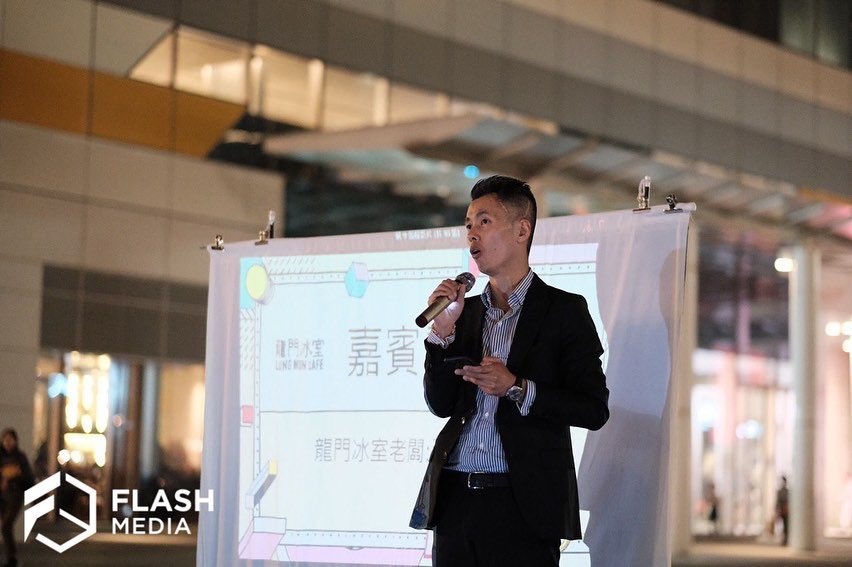 """Last night in #TungChung, #HongKong, there was a """"Chat with you""""demonstration. Cheung Chun-kit, owner of the #LungMunCafe, he share his """"conscience"""" enterprise experience with the attendees.  Source #FlashMediaHKpic.twitter.com/CnsDLECD5p"""