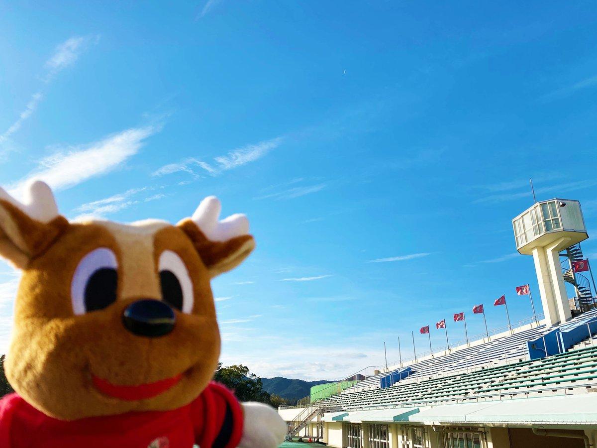 【宮崎キャンプ】kashima  キャンプ10日目!   宮崎県総合運動公園陸上競技場の気温は11.9度!気持ちのいい青空です!   宮崎キャンプの最新情報は、公式サイトで!… https://t.co/bg3cHzvE5V