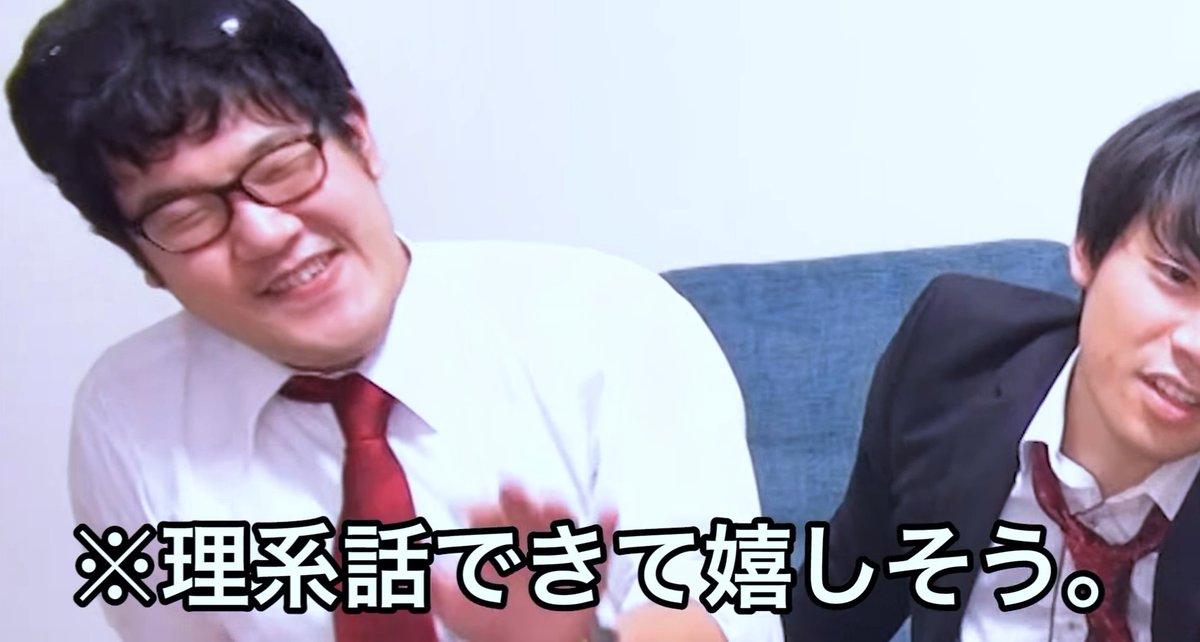は なお チャンネル