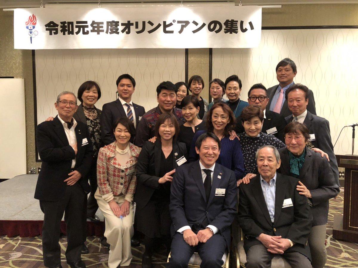 日本オリンピアンズ協会 hashtag on Twitter