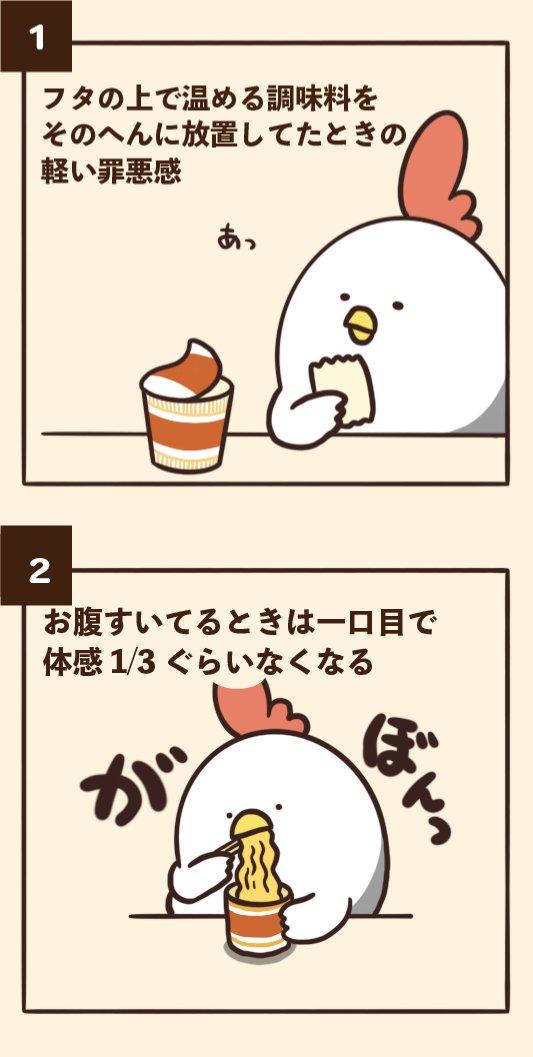 ささっと作れる便利な存在!カップ麺にありがちなこと6選!